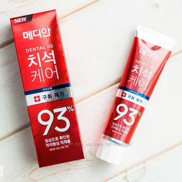 Зубная паста для удаления зубного камня Median Max 93 Toothpaste