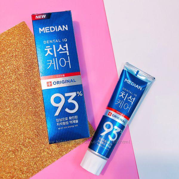Зубная паста комплексного действия  Median Original 93 Toothpaste