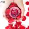 Гидрогелевые маски-патчи для век с розой и гиалуроновой кислотой Koelf