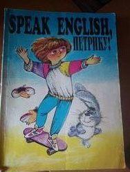 Speak English, Петрику