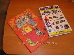 Детские книги дешево