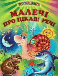 СП Книги издательства Белкар