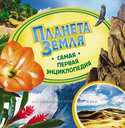 Росмэн Самая первая энциклопедия 39, 00 Лучшая энциклопедия  в картинках 41