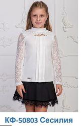 шикарные кофточки- альтернатива блузкам от Suzie