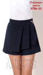 Юбка-шорты в школу