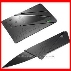 CardSharp нож - кредитная карта
