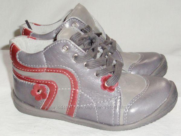 Новые ботинки NOEL Франция, нат кожа, 15см стелька