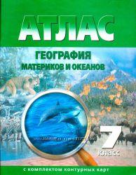 Атласы, контурные карты история география