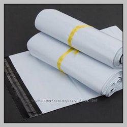 курьерские пакеты для пересылки и упаковки посылок. В наличии.