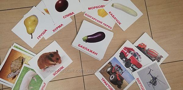 Карточки Домана овощи, фрукты, животные, транспорт