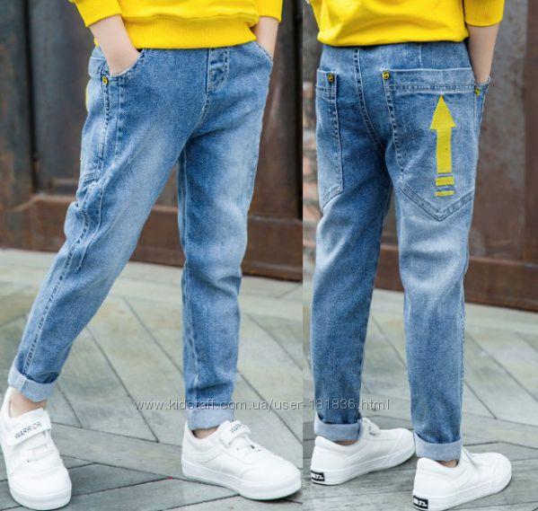 Модные джинсы на мальчика в наличии