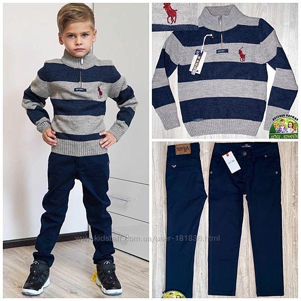 Модные свитера POLO на мальчиков в наличии