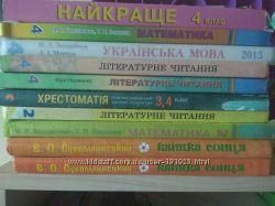 Учебники разные 2 и 4 класс. Сухомлинський В. О