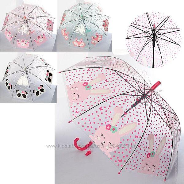 Зонтик детский парасолька