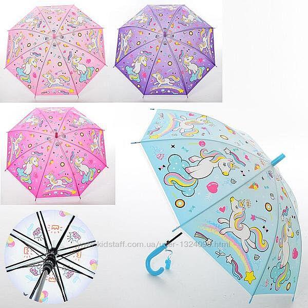 Зонтик детский зонт парасолька