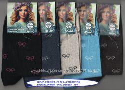 Носки женские, 12 пар, Дукат, деми хб, разные модели.