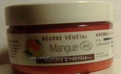 Масло манго. Франция.
