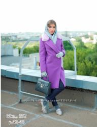 Пальто зимнее мод. 952 тм Raslov
