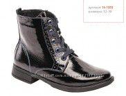 Кожаные ботиночки  для  девочек до 37 размера есть зима