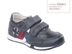 Срочно  выкупаю обувь ТМ АРИАЛ и ТМ  ЛАПСИ