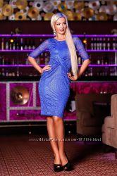Платье ТМ Медини по шикарной цене