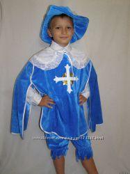 Карнавальный костюм мушкетера на 6-9 лет прокат Киев или Ирпень