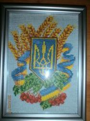 Вышитая картина Герб Украины