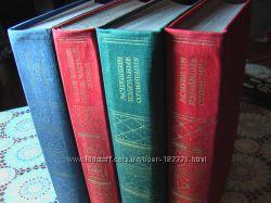 Книги из серии Библиотека классики.