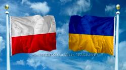 СП в Польше. Без платы за вес, С&A, НМ и другие