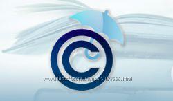 Регистрация объектов авторского права