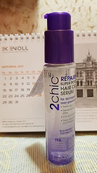 Giovanni, восстанавливающая масляная суперсыворотка для волос, 81мл