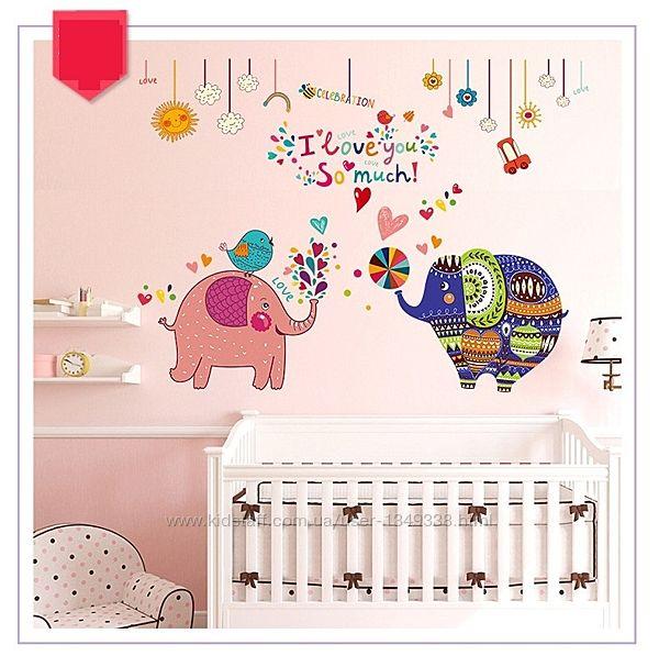 Контрастная детская интерьерная наклейка на стену Слоны