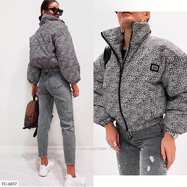 Весна 2021. Новинка, очень крутая куртка пуффер, 2 цвета