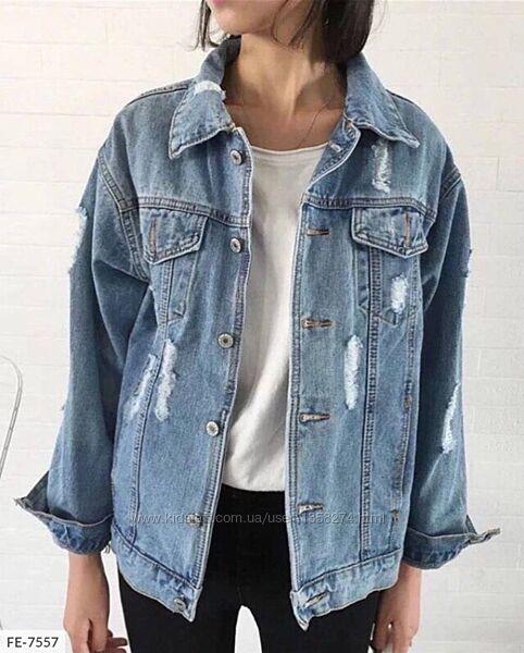 Куртка джинсовка, рваная, удлиненная