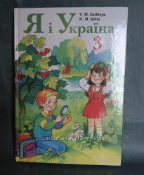 Учебники для 2, 3, 4 класса