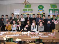 Мастер-класс по Петриковской росписи для школьников