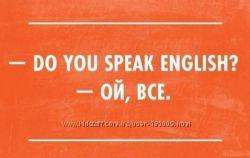 Индивидуальные занятия английским языком в центре города