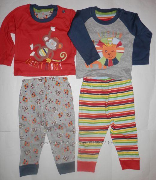 Пижамы хлопковые Early days, REBEL PRIMARK