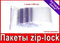 Кульки, пакеты фасовочные на замке zip-lock 80 x 120 мм
