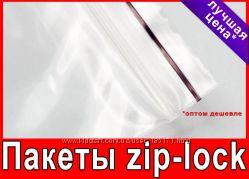 Кульки, пакеты фасовочные на замке zip-lock 160 x 220 мм
