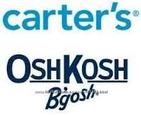 Carters и OshKosh под минус -20