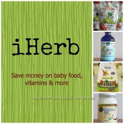 Iherb без оплаты за вес, индивидуальный подход