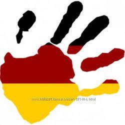 Deutsch  Немецкий язык