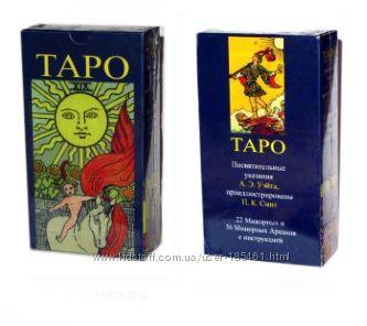 Карты Таро