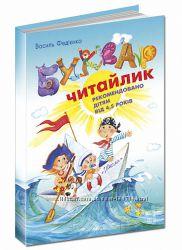 Книги изд-ва Школа минус 18 от цены сайта