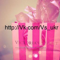 Victorias secret по цене сайта без доплат выкуп каждый день