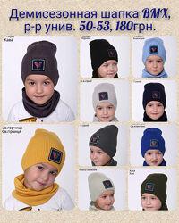 Демисезонная шапки для мальчика подростка мужчины