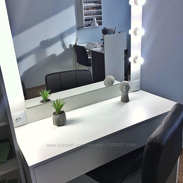 Рабочее место для визажиста или бровиста