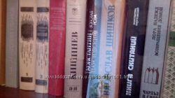 Книги в отличном состоянии г. Сумы