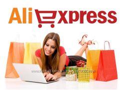 0 Aliexpress - бесплатный посредник